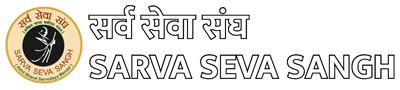 Sarva Seva Sangh